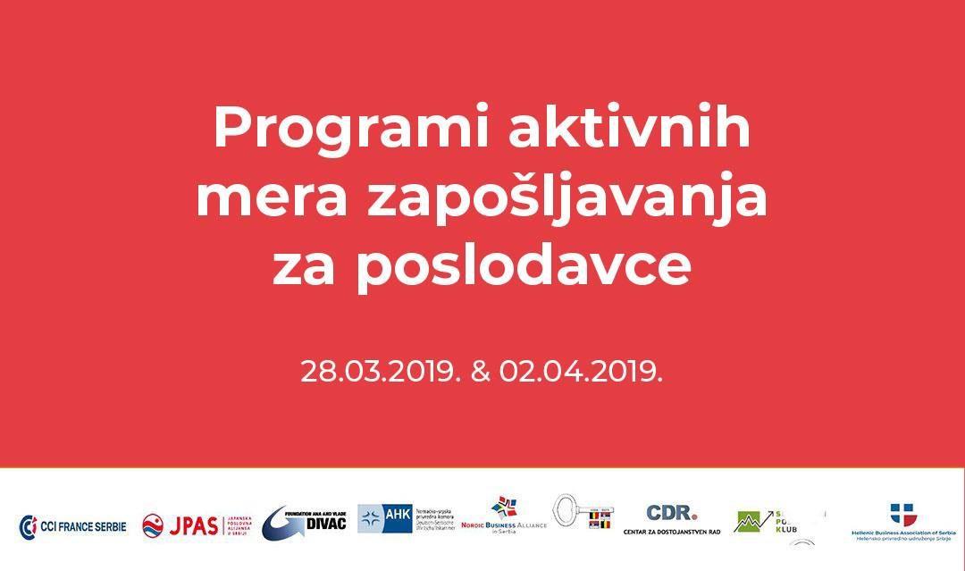 Događaj: Predstavljanje programa aktivnih mera zapošljavanja namenjenih poslodavcima za 2019. godinu