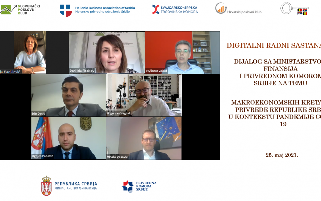 Dialogue between the state and business: online working meeting of five bilateral business associations with the Ministry of Finance and the Chamber of Commerce and Industry of Serbia